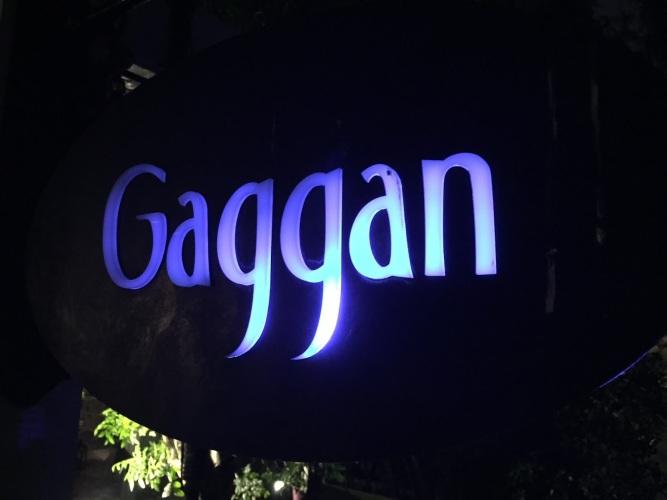 de restaurantes rc gaggan 1